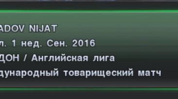 Pro Evolution Soccer 2011 (PES 11): Сохранение (Профессионал, прокачанный игрок, 6 сезон) [1.0]