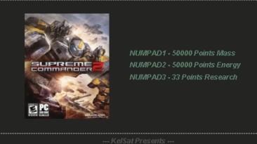 Supreme Commander 2: Трейнер (+3) [1.0] {KelSat}