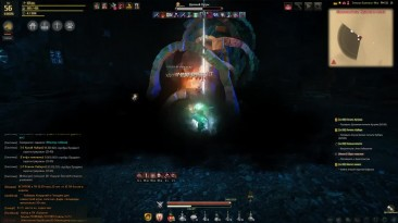 Black Desert Всячина. Атаки кутума. v2.0