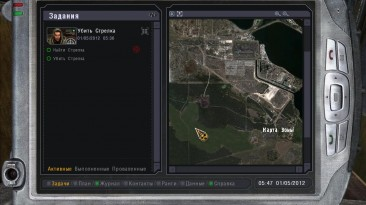 """S.T.A.L.K.E.R.: Shadow of Chernobyl """"Реалистичная карта Зоны/Realistic map Zone."""""""