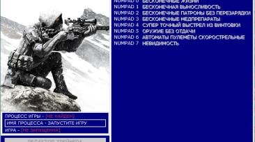 Sniper: Ghost Warrior Contracts: Трейнер/Trainer (+14) [Ver 1.03] [Update 03.12.2019] [64 Bit] {Baracuda}