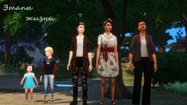 "The Sims 4 ""Этапы жизни"""