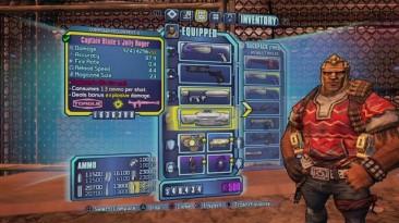 Borderlands 2: Сохранение/SaveGame (Мехромантка, 72 уровень, чёрное оружие)