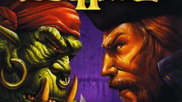 Warcraft 2: Коды