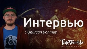 Mount & Blade II: Bannerlord. Блог Разработчиков 102. Интервью с Тестировщиком