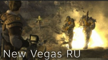 "Fallout New Vegas ""Steam Обложки"""
