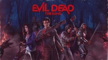 Первый геймплейный трейлер Evil Dead: The Game