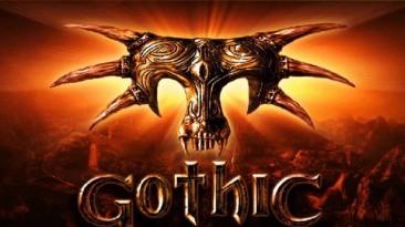 Набор Arcania плюс Gothic Pack получил скидку 90% и стоит 79 рублей
