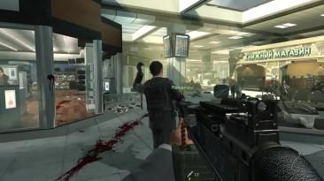[Modern Warfare 2] Первоначальный сюжет и вырезанные миссии [VANDELEY]
