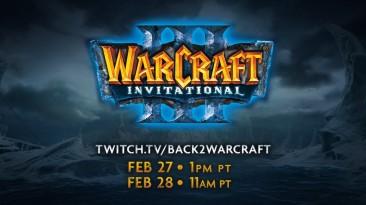 Warcraft 3 получит патч 1.29 и проведет крупный игровой турнир в конце февраля