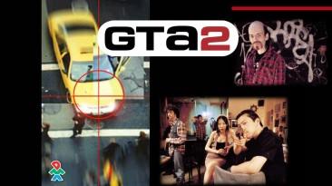 В сети появилось упоминание о версиях Grand Theft Auto 1 и 2 для PlayStation 3