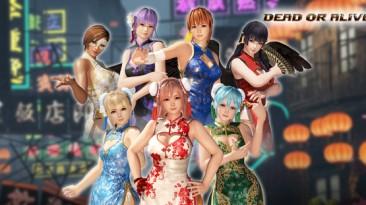 """Состоялся релиз DLC """"Очаровательные мандаринские платья"""" для Dead or Alive 6"""