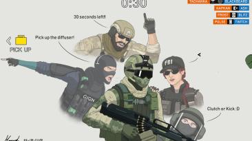 30 секунд до конца игры