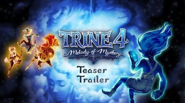 "Анонсировано дополнение ""Melody of Mystery"" для Trine 4: The Nightmare Prince"