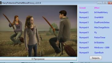 Harry Potter and the Half Blood Prince / Гарри Поттер и Принц-Полукровка: Трейнер/Trainer (+9) [1.0] {Servick}