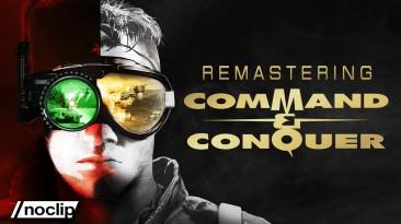 Noclip выяснили причину появления ремастера Command & Conquer