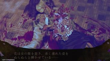 Death Mark на PS4 получила дебютный трейлер