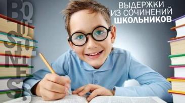 Снова в школу! :)