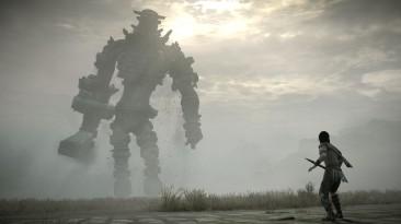 Почему люди так любят Shadow of the Colossus