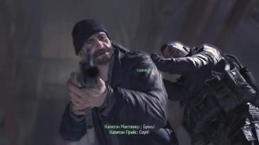 """[Пасхальный обзор Modern Warfare 2] Побег из ГУЛАГшенка и операция """"Кингфиш"""""""