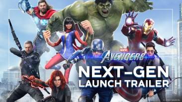 Анонсы Marvel's Avengers: Чёрная Пантера, некстген-трейлер и расписание обновлений