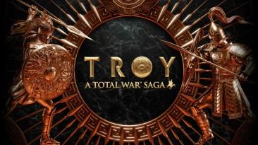 Total War Saga: Troy - Вопросы и Ответы