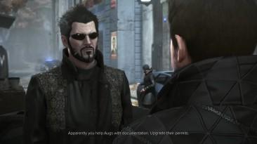 Что произойдет в Deus Ex: Mankind Divided если заплатить за пропуск 35 000 кредитов