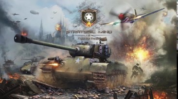 Starni Games анонсируют новый проект - Strategic Mind: Fight for Freedom