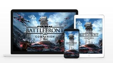 Вышло приложение-компаньон для Star Wars: Battlefront