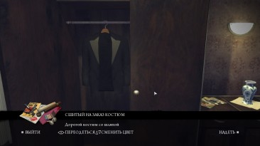"""Mafia 2 """"Standard black suit with a red shirt"""""""