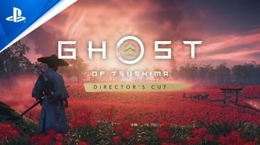 """Креативный директор Ghost of Tsushima Director's Cut об игре на PS5: """"Уровень погружения поднимается на ступеньку выше"""""""