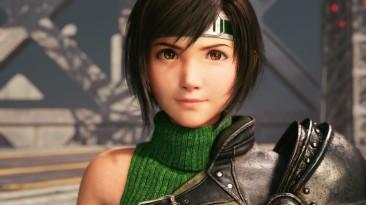 Дополнение с Юффи для Final Fantasy VII Intergrade нужно загружать отдельно