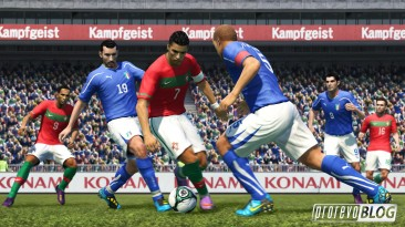 """PES 2011 """"GAMEPLAY PATCH"""""""