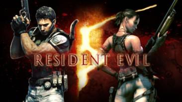 Resident Evil 5 распродажа DLC в PSN