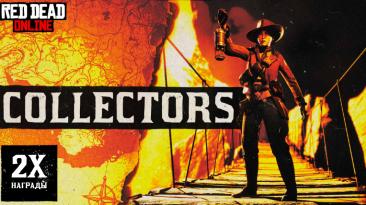 Двойные бонусы для коллекционеров и скидки в Red Dead Online на этой неделе
