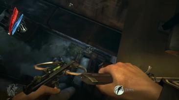 Dishonored - Дом наслаждений + Ultimate difficulty mod + без магии прохождение