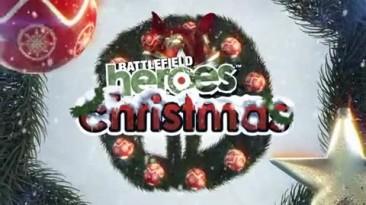 "Battlefield Heroes ""Рождественский трейлер"""