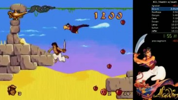 Скоростное прохождение игры Aladdin (14:00:71)
