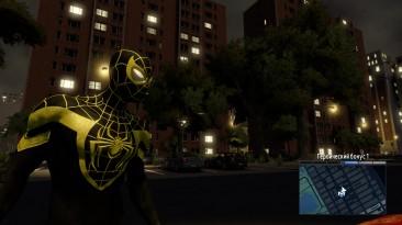 """The Amazing Spider-Man 2 """"Черный и золотой костюм Майлза Моралеса [TuriCt]"""""""