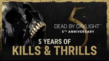 Трейлер в честь 5 годовщины Dead by Daylight