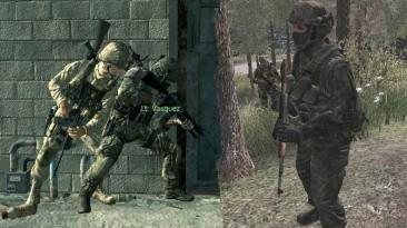 "Call of Duty 4: Modern Warfare ""Дельта против наёмного спецназа"""
