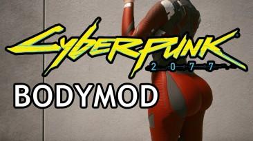 """Cyberpunk 2077 """"Пышные формы тела"""""""