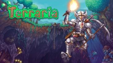Создатели Terraria анонсировали последнее обновление 1.4.1, которое выйдет уже сегодня