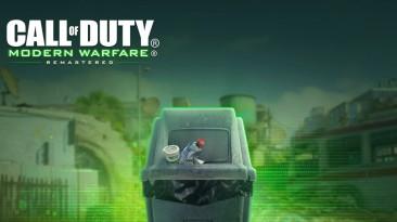 Prop Hunt стал постоянным режимом в Call of Duty: Modern Warfare Remastered