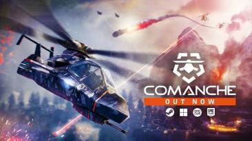 Состоялся релиз полной версии Comanche