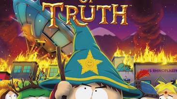 South Park - The Stick of Truth: Сохранение/SaveGame (Воин, супер оружие, сюжет пройден)