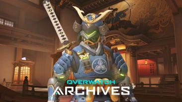 Уже сегодня в Overwatch начнется новое временное событие