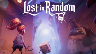 Состоялся релиз духовной наследницы Alice: Madness Returns - экшен-адвенчуры Lost in Random