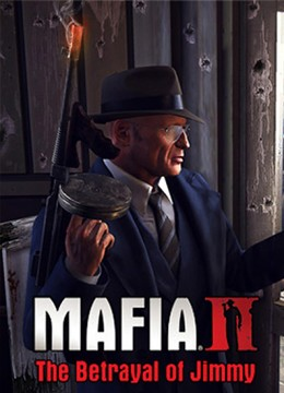 Mafia 2: Betrayal of Jimmy