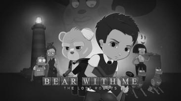 Bear With Me - трейлер на E3 2019